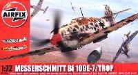 メッサーシュミット Bf109E-7/Trop