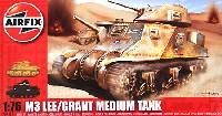 エアフィックス1/76 ミリタリーM3 リー/グラント 中戦車