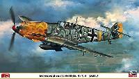 ハセガワ1/48 飛行機 限定生産メッサーシュミット Bf109E-4/7/B ヤーボ