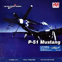 ホビーマスター1/48 エアパワー シリーズ (レシプロ)P-51D マスタング ビッグ・ビューティフル・ドール