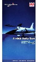 F-106A デルタダート B-1 チェイス プログラム