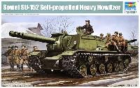 ソビエト軍 SU-152 重自走砲