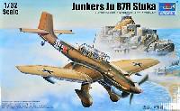 トランペッター1/32 エアクラフトシリーズユンカース Ju-87R シュトゥーカ