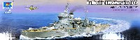 トランペッター1/350 艦船シリーズイギリス海軍 戦艦 ウォースパイト 1942