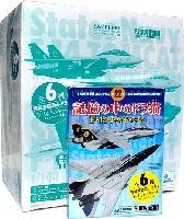 童友社1/144 現用機コレクション記憶の中のドラ猫 F-14 トムキャット (1BOX)