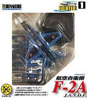 童友社スーパーファイター シリーズ航空自衛隊 F-2A