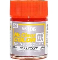 GX クリアオレンジ