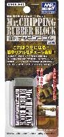 GSIクレオス研磨 切削 彫刻Mr.チッピングゴム