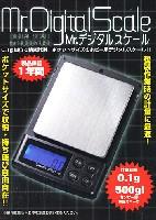 GSIクレオスVANCE・マテリアルMr.デジタルスケール