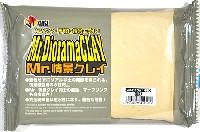 GSIクレオスVANCE・マテリアルMr.情景クレイ (砂)