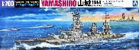 日本海軍 戦艦 山城 1944 (リテイク)