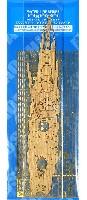 アオシマ1/700 ウォーターライン ディテールアップパーツ日本海軍戦艦 山城 1944 リテイク専用 甲板シート & エッチングセット