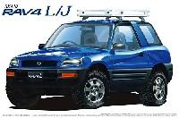 アオシマ1/24 ザ・ベストカーGTSXA10 RAV4