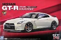 アオシマ1/24 ザ・ベストカーGTニッサン GT-R (R35) エゴイスト 2012モデル エンジン付