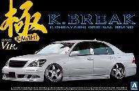 アオシマ1/24 スーパーVIPカー 極シリーズK-BREAK 30 セルシオ後期 (TYPE V)