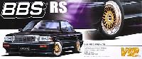 アオシマ1/24 VIPカー パーツシリーズBBS RS & VIPテーブル