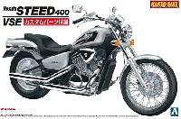 アオシマ1/12 ネイキッドバイクホンダ STEED 400 カスタムパーツ付き