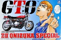 Z2改 鬼塚スペシャル (GTO)