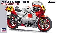 ヤマハ YZR500 (OW98) 1988 WGP500 チャンピオン