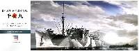 ハセガワ1/350 Z帯日本海軍 特設潜水母艦 平安丸