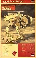 ハセガワマシーネンクリーガー シリーズ月面用戦術偵察機 LUM-168 キャメル