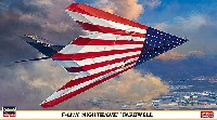F-117A ナイトホーク フェアウェル