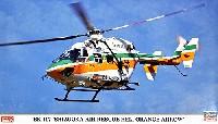 ハセガワ1/32 飛行機 限定生産BK-117 静岡県防災ヘリ オレンジアロー