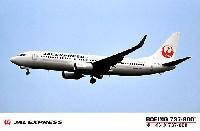 ハセガワ1/144 飛行機 限定生産JAL エクスプレス ボーイング 737-800