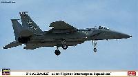 F-15C イーグル 第57戦闘迎撃飛行隊