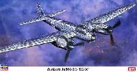 ユンカース Ju88S-1/3 第66爆撃航空団