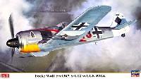 ハセガワ1/48 飛行機 限定生産フォッケウルフ Fw190A-5/U12 ガンパック装備機