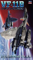 ハセガワ1/72 マクロスシリーズVF-11B スーパー サンダーボルト マクロス プラス