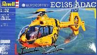 レベル1/32 Aircraftユーロコプター EC135 ADAC