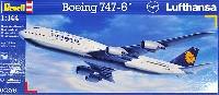 レベル1/144 旅客機ボーイング 747-8 ルフトハンザ