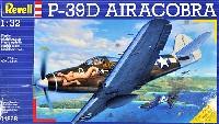 レベル1/32 AircraftP-39D エアラコブラ