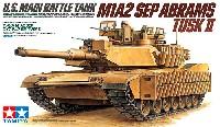 タミヤ1/35 ミリタリーミニチュアシリーズM1A2 SEP エイブラムス戦車 TUSK 2
