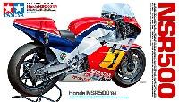 タミヤ1/12 オートバイシリーズホンダ NSR500 '84
