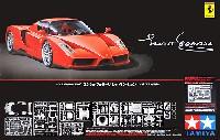 タミヤ1/24 スポーツカーシリーズエンツォ フェラーリ レッドバージョン (エッチングパーツ付き)