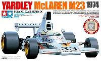 タミヤ1/12 ビッグスケールシリーズヤードレー マクラーレン M23 1974
