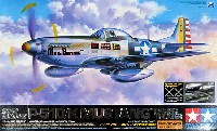 タミヤ1/32 エアークラフトシリーズノースアメリカン P-51D/K マスタング 太平洋戦線
