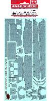 タミヤディテールアップパーツ シリーズ (AFV)キングタイガー (ヘンシェル砲塔) コーティングシートセット