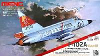 MENG-MODELディモルフォドン シリーズF-102A デルタダガー 戦闘機 (ケース X)