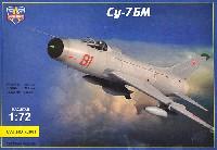ロシア スホーイ Su-7BM フィッター戦闘爆撃機