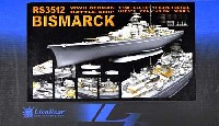 WW2 ドイツ海軍 戦艦 ビスマルク用 スーパーディテールアップセット (レベル社用)