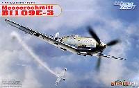 サイバーホビー1/32 ウイングテック シリーズドイツ空軍 メッサーシュミット Bf109E-3