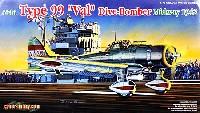 サイバーホビー1/72 GOLDEN WINGS SERIES日本海軍 九九式艦上爆撃機 ミッドウエー海戦 1942