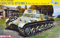 1号指揮戦車A型 (軽無線指揮車)