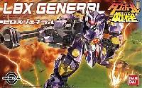 バンダイダンボール戦機LBX ジェネラル