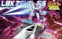 バンダイダンボール戦機LBX ゼウス & RS (ライディングソーサ)