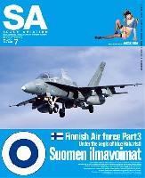 大日本絵画Scale Aviationスケール アヴィエーション 2013年7月号